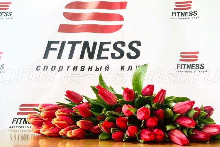 S-FITNESS, фитнес-клуб